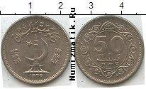 Каталог монет - монета  Пакистан 50 пайс