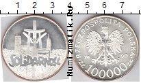 Каталог монет - монета  Польша 100000 злотых