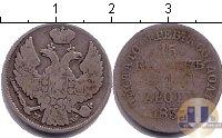 Каталог монет - монета  Польша 15 копеек