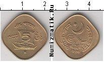 Каталог монет - монета  Пакистан 5 пайс