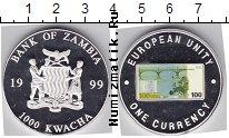 Каталог монет - монета  Пакистан 150 рупий