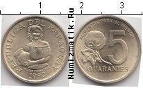 Каталог монет - монета  Парагвай 5 гуарани