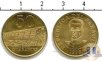 Каталог монет - монета  Парагвай 50 гарани