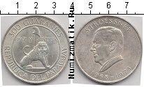 Каталог монет - монета  Парагвай 300 гарани