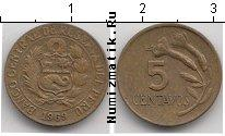 Каталог монет - монета  Перу 5 сентаво