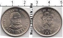 Каталог монет - монета  Перу 1 инти