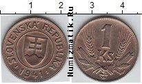 Каталог монет - монета  Словакия 1 крона