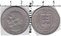 Каталог монет - монета  Словакия 5 крон