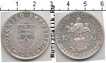 Каталог монет - монета  Словакия 10 крон