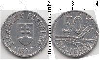 Каталог монет - монета  Словакия 50 хеллеров