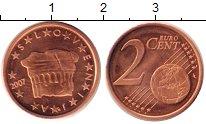 Продать Монеты Словения 2 евроцента 2007 сталь с медным покрытием