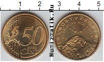 Продать Монеты Словения 50 евроцентов 2007 Латунь
