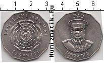 Каталог монет - монета  Тонга 50 сенити