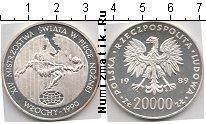 Каталог монет - монета  Польша 20000 злотых