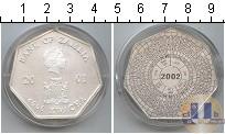 Продать Монеты Замбия 4000 квач 2002 Серебро