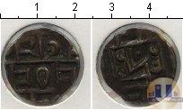 Каталог монет - монета  Бутан 1/2 рупии