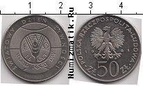 Каталог монет - монета  Польша 50 злотых