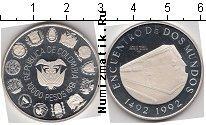 Каталог монет - монета  Колумбия 10000 песо
