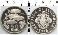 Каталог монет - монета  Сейшелы 50 рупий