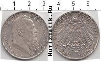 Каталог монет - монета  Бавария 3 марки