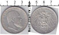 Каталог монет - монета  Вюртемберг 5 марок