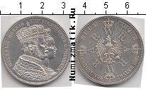 Каталог монет - монета  Пруссия 1 талер