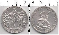 Каталог монет - монета  Пруссия 3 марки