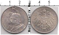 Каталог монет - монета  Пруссия 2 марки