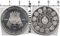 Каталог монет - монета  Уругвай 50000 песо
