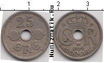 Каталог монет - монета  Дания 25 эре