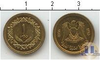 Каталог монет - монета  Ливия 1 дирхам