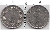 Каталог монет - монета  Ливия 20 дирхам