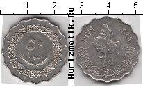 Каталог монет - монета  Ливия 50 дирхам