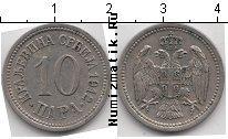 Каталог монет - монета  Сербия 10 пар