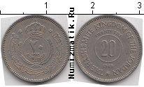 Каталог монет - монета  Иордания 20 филс