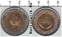 Каталог монет - монета  Ливия 1/2 динара