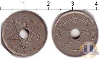 Каталог монет - монета  Конго 5 сентим