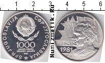 Каталог монет - монета  Югославия 1000 динар