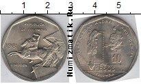 Каталог монет - монета  Колумбия 10 песо