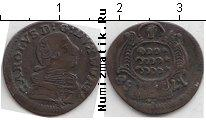 Каталог монет - монета  Вюртемберг 1 крейцер
