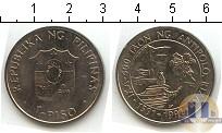 Каталог монет - монета  Филиппины 1 песо