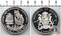 Продать Монеты Замбия 5 квач 2005 Серебро