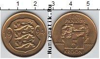 Каталог монет - монета  Эстония 5 крон