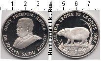 Каталог монет - монета  Сьерра-Леоне 10 леоне