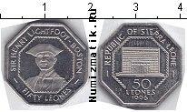 Каталог монет - монета  Сьерра-Леоне 50 леоне