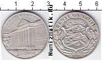 Каталог монет - монета  Эстония 2 кроны