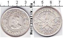 Каталог монет - монета  Марокко 500 франков