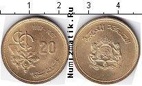 Каталог монет - монета  Марокко 20 сантим