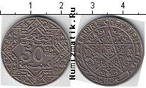 Каталог монет - монета  Марокко 50 сантим
