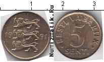 Каталог монет - монета  Эстония 5 сенти